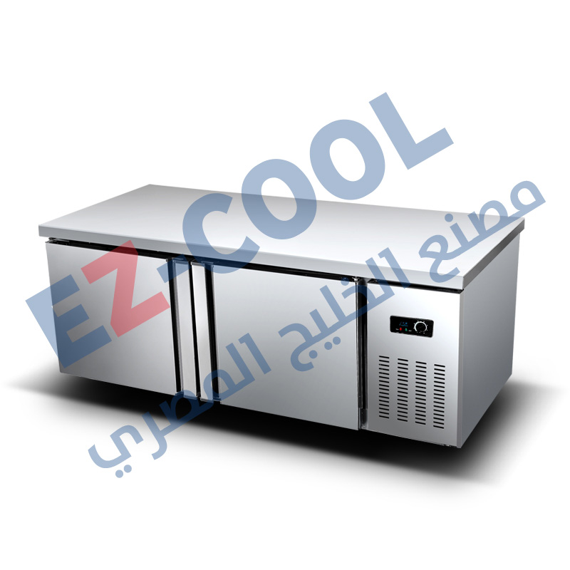 Counter Chiller